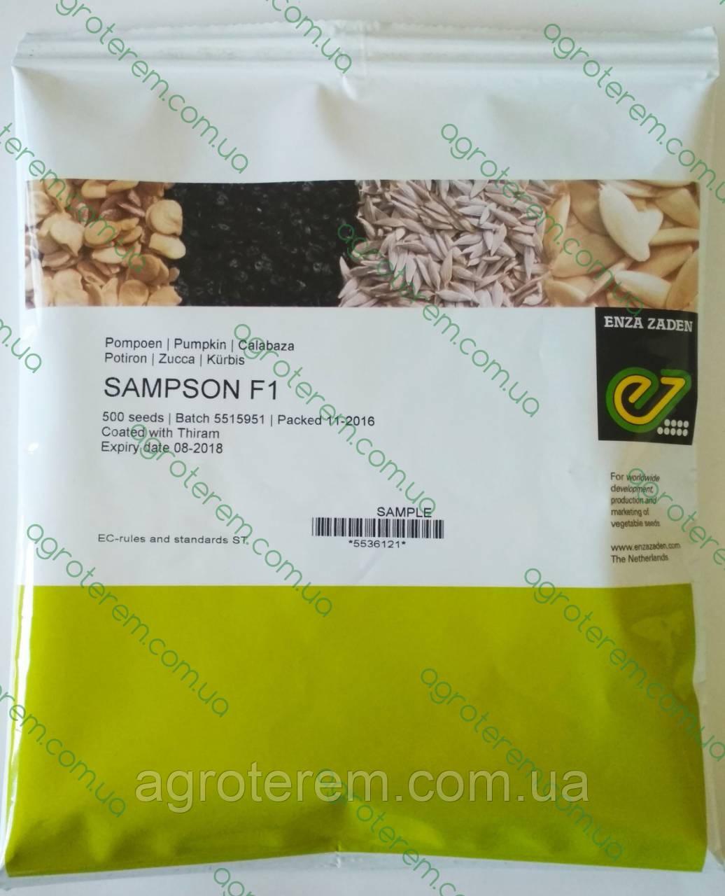 Тыква SAMPSON Сампсон F1 500 семян