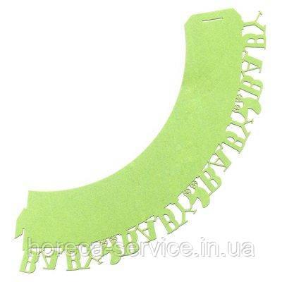 0368 Накладка бумажная декоративная ажурная для маффинов разных цветов (уп 20 шт)