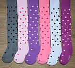 Колготы и носки для девочек