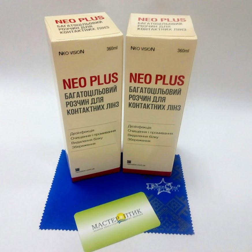 Набір з двох флаконів розчину для лінз, Neo Vision, Neo Plus, 360 ml, фото 1