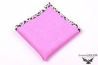 Розовый нагрудный платок с кантом