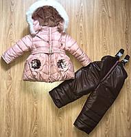 Комбинезон на девочку,зимний,мех под овчину,детский