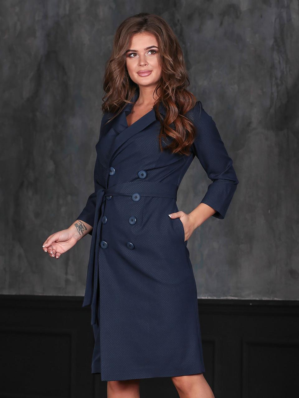 Джоли темно-синие Платье на пуговицах