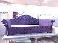 Кровать Рапунцель 3 Люкс, фото 1