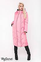 Зимнее двухстороннее пальто для беременных силикон с двумя лицевыми сторонами