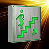 Аварийный светильник NIGAS LED-NGS-33 1W Лестница вверх