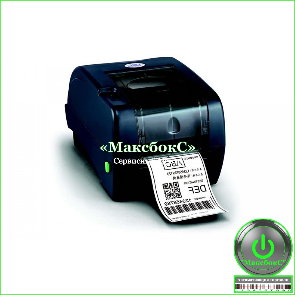 Принтер печати этикеток TTP 247 TSC