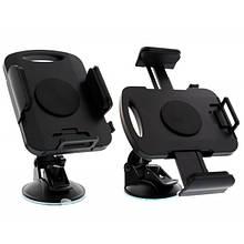 Холдер мобильных устройств ZYZ-139