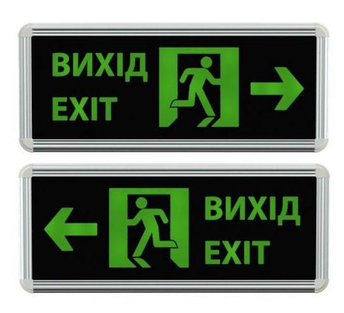 LED Светильник аварийный Feron Вихід (Exit) EL55 двусторонний