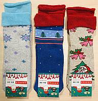 Носки детские зимние махровые с отворотом ТМ Крокус размер 34-36 ассорти