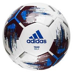 Мяч для футзала Adidas TEAM Sala №4 CZ2231