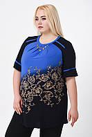 Туника женская большого размера (синий)