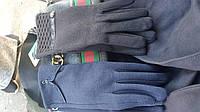 Перчатки женские зимние черные