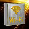 Аварийный светильник NIGAS LED-NGS-36 1W Wi-Fi