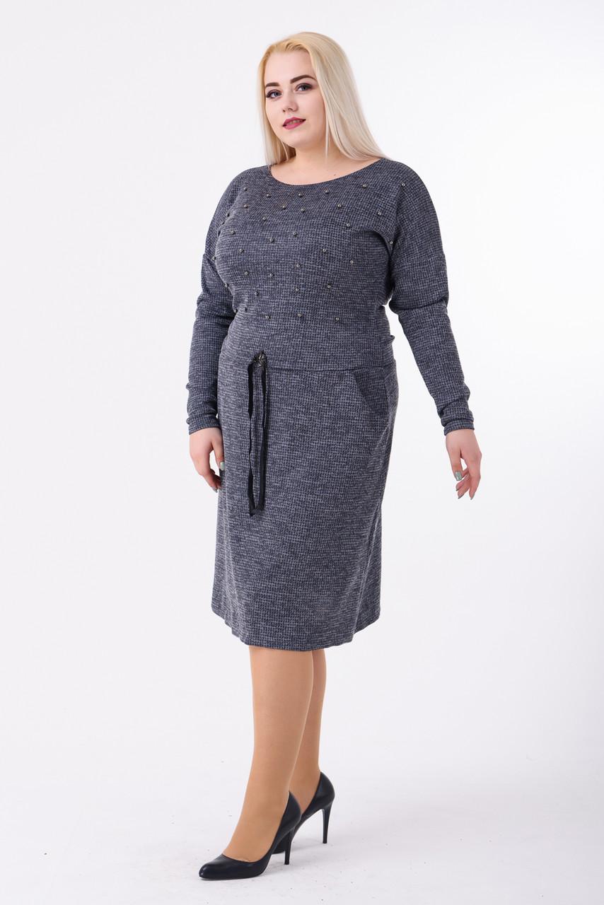 7604c958706 Осеннее платье миди длинный рукав (тёмно-серый) купить в интернет ...