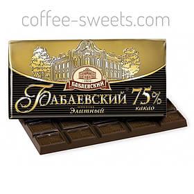 Шоколад Бабаевский 200г Элитный 75% горький
