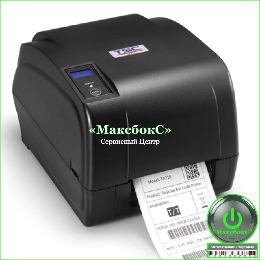Принтер друку етикеток TSC TA-310