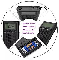 Портативный  стерео радиоприёмник ES-300  FM/AM