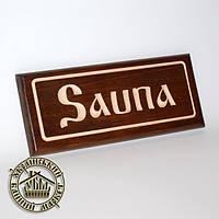 """Табличка резная """"Sauna"""" (прямоугольная)"""