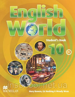 English World 10 Student's Book ISBN: 9780230032552