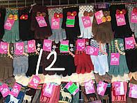 Перчатки женские, детские, мужские от 10 шт