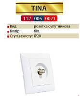 TINA Розетка спутниковая