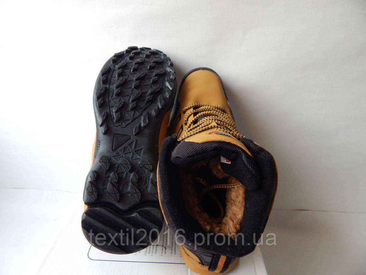 62f8c8b2c Необычно красивые молодежные зимние кроссовки, цена 720 грн., купить в  Киеве — Prom.ua (ID#797895066)