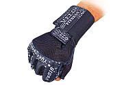 Перчатки атлетические с фиксатором запястья VELO (кожа, р-р S-XL)