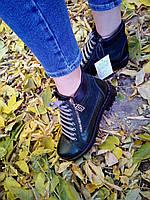 Кожаные демисезонные ботинки ТМ Tobi. 35р
