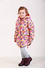 Детская демисезонная куртка для девочки 64RAZNOTSVETNAYA 98 см, Цветной принт