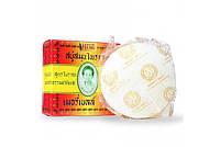 Тайское натуральное мыло для проблемной кожи Madame Heng
