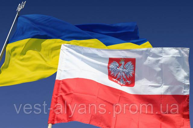 Теперь уехать на работу в Польшу  украинцам стало проще!