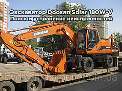 Экскаватор Doosan Solar 180W-V Поиск и устранение неисправностей