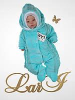 """Комплект для новорожденных """"Косичка"""" (человечек с шапочкой). Бирюзовый, фото 1"""