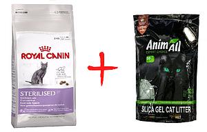 "Акция ""Вместе дешевле"" Royal Canin Sterilised 10 кг + ANIMALL ""Зеленый изумруд"" 10,5л Вместе дешевле"
