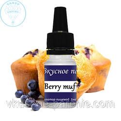 Ароматизатор Berry Muffin (Ягодный маффин) Smoke Kitchen 5 мл