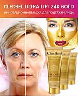 CledBel - Золотая маска для подтяжки лица