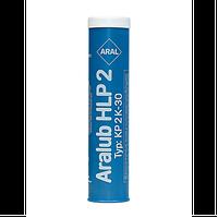 Литиевая смазка Aral Aralub HLP 2 0,4кг