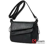 Женская сумка Kavard с ремнем на плечо