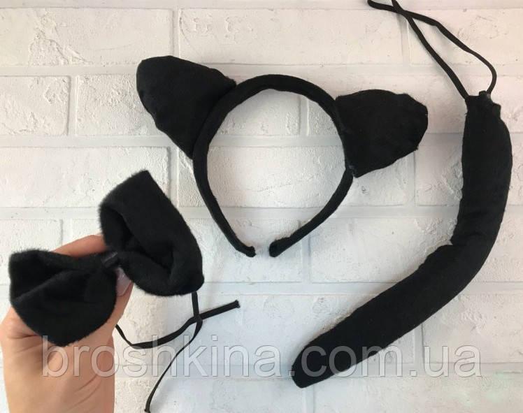 Карнавальный набор Кошечка черная обруч, хвост и бабочка