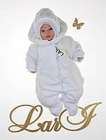"""Комплект для новорожденных """"Косичка"""" (человечек с шапочкой). Белый, фото 1"""