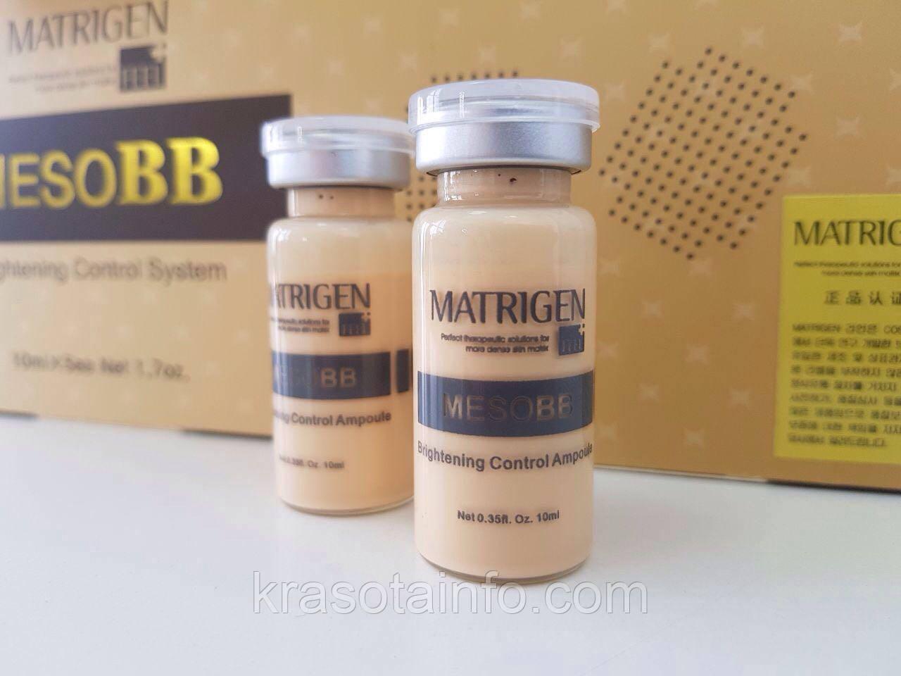 Matrigen BB glow Korea бб глоу Матриджен, эффект тонального крема, Южная Корея, 10 мл