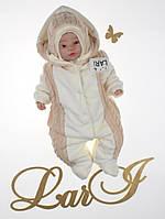 """Комплект для новорожденных """"Косичка"""" (человечек с шапочкой). Бежевый, фото 1"""
