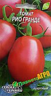 "Семена томата Рио Гранде (мини пакет), среднеспелый 0,2 г, ""Семена Украины"", Украина"