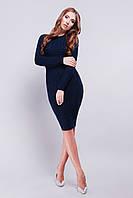 Вязаное платье по фигуре тёмно-синий