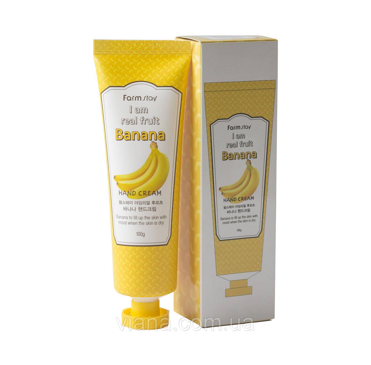 Крем для рук с экстрактом банана  FarmStay I Am Real Fruit Banana Hand Cream 90 грамм