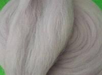 Шерсть для валяния 3105 100% шерсть 50 гр