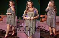 Платье женское хамелеон большие размеры Г03899, фото 1