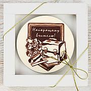 """Шоколадная медаль """" Найкращому вчителю """" классическое сырье. Размер: Ø80х8мм, вес 50г"""
