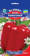 Перец сладкий Рыночный высокоурожайный ранний сочный мясистый кубовидный сорт, упаковка 0,25 г